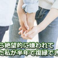 手を繋いで向かい合っているカップル